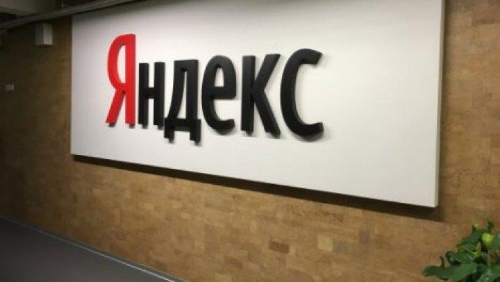 «Яндекс» разработала собственную платформу для автомобильных мультимедийных систем