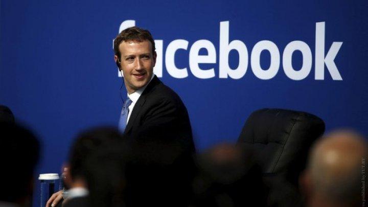 Facebook обнаружил доказательства вмешательства России в выборы президента США