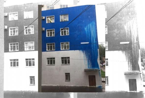 «Предвыборных ремонт поликлиник»: со здания областной больницы стекла краска после дождя