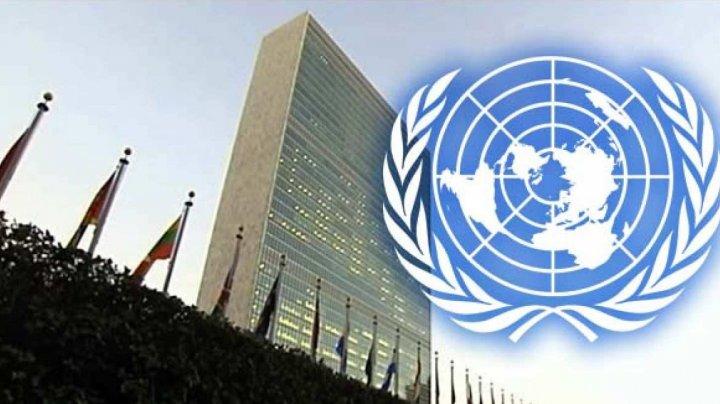 Миссии стран членов ООН задолжали за парковку в Нью-Йорке 16 миллионов долларов за 17 лет