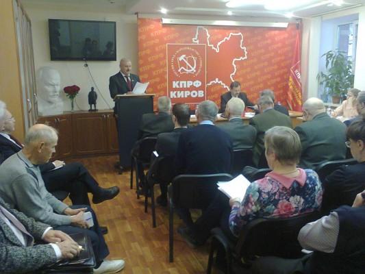 КПРФ: на сегодняшний день только наша партия является политической силой, способной защитить Кировскую область от «временных варягов»