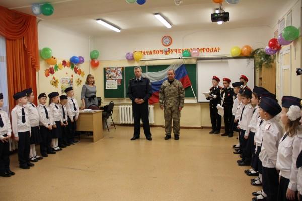 В школе № 70 города Кирова прошла церемония посвящения в кадеты