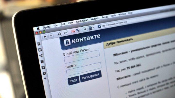 Офис «ВКонтакте» в Санкт-Петербурге эвакуировали после звонка о «минировании»
