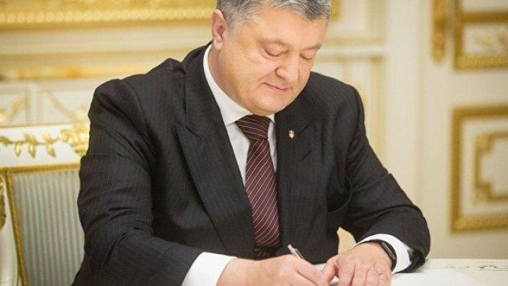 Президент Пётр Порошенко утвердил закон о пенсионной реформе на Украине