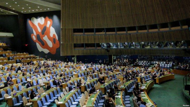 Россия наложила вето на резолюцию ООН о расследовании химических атак в Сирии