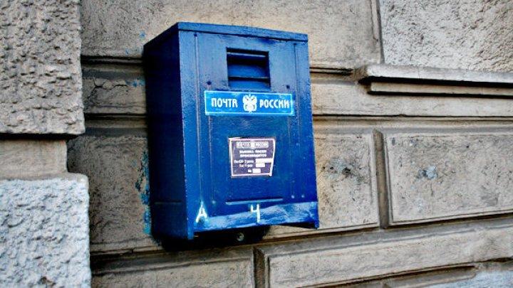 Отец «пьяного» мальчика нашел в почтовом ящике странное письмо