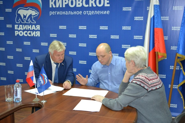 Депутаты Кировской городской Думы проводят приемы граждан