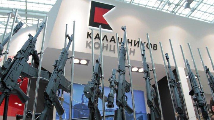 Концерн «Калашников» начал продавать оружие через Интернет