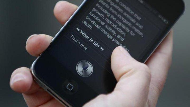 Siri перепутала песню Despacito с гимном Болгарии