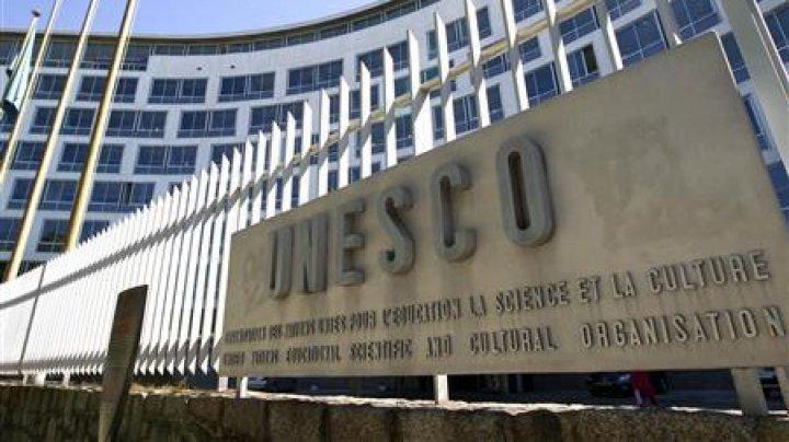 США планируют объявить о выходе из ЮНЕСКО