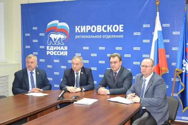 Члены Ассоциации законодателей ПФО посетили Киров