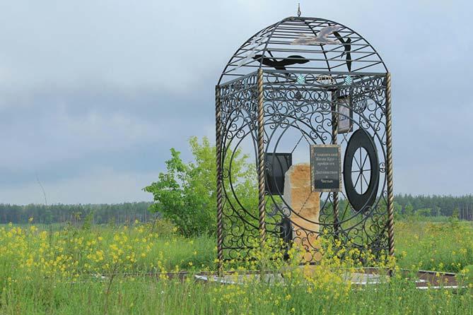 Уникальный мемориальный комплекс «Лес Памяти» в Тольятти