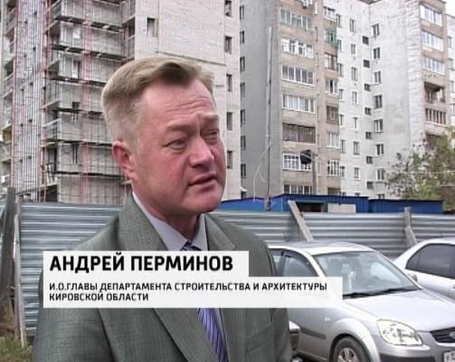 Чиновник, отвечавший за проблемы обманутых дольщиков, уволился из правительства