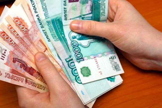 Около 50 000 рублей в месяц с барского плеча
