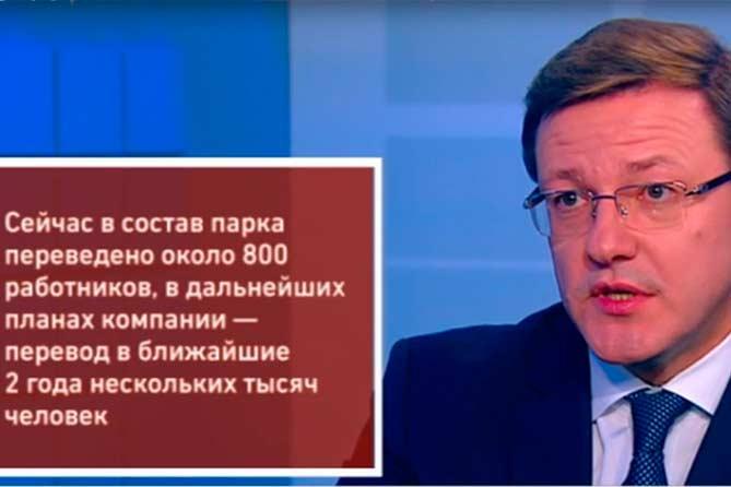 Дмитрий Азаров: в Тольятти приехал мой дед строить ГЭС