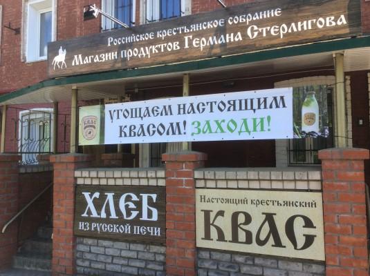 Кировский блогер готов защитить продавщицу, уволенную Стерлиговым за продажу кваса гею