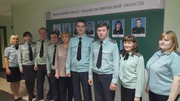 Переизбран председатель Ассоциация ветеранов Службы судебных приставов