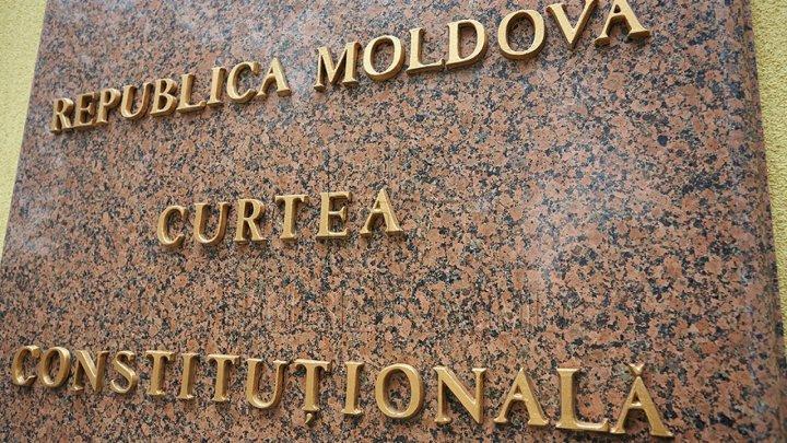КС отклонил запрос Игоря Додона относительно участия молдавских солдат в учениях НАТО в Украине