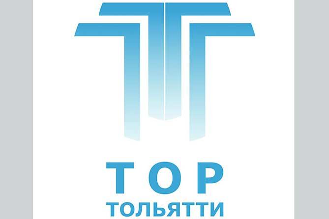 Утвержден официальный логотип ТОР «Тольятти»
