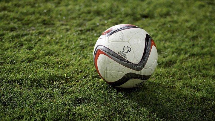 Сборная Молдовы по футболу проиграла Ирландии со счетом 0:2