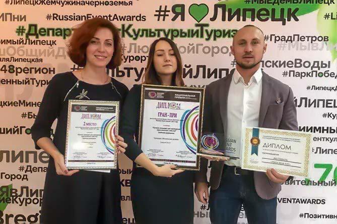 Тольяттинские проекты – призеры Национальной премии в области событийного туризма 2017