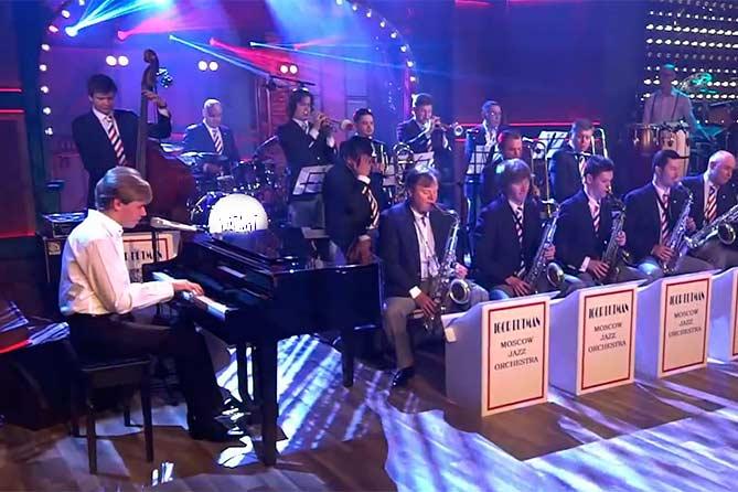 Игорь Бутман и Олег Аккуратов выступят в Тольятти с Московским джазовым оркестром