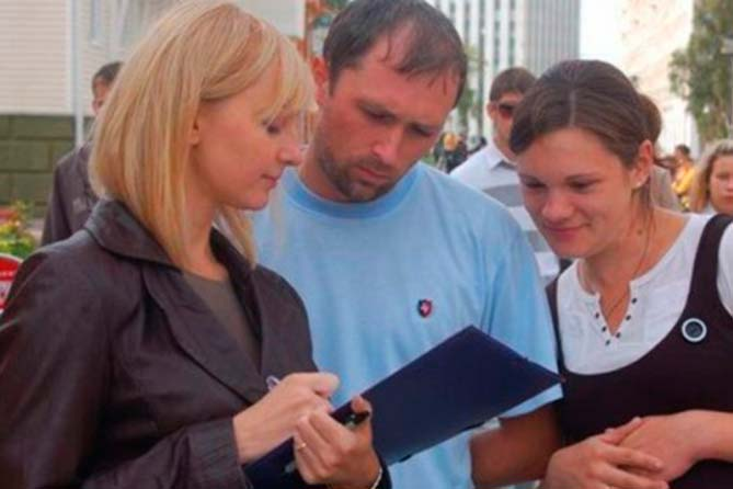Тольятти занял 3-е и 4-е места с конца рейтингов