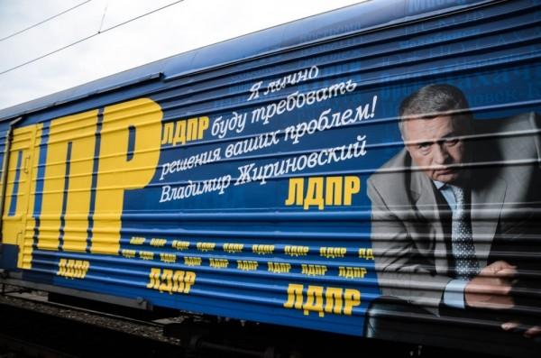 По Кировской области проедет поезд помощи ЛДПР