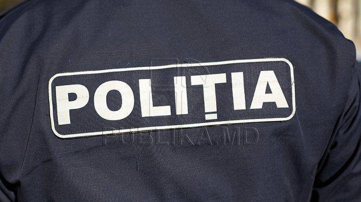 Полиция нашла пропавшую школьницу из Яловен