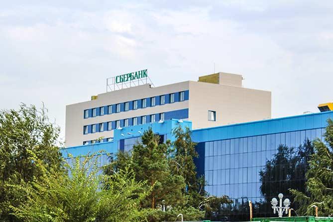 Новые рабочие места в Центре корпоративных решений в Тольятти
