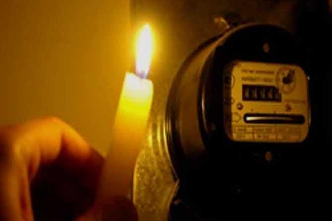 Ограничение режима энергопотребления: Реестр должников