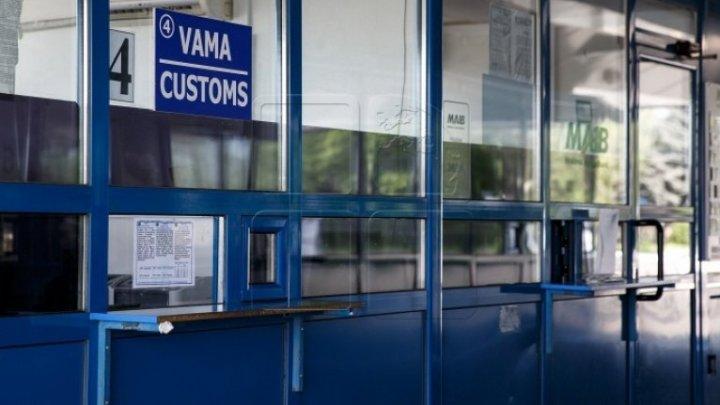 Кишинёв и Киев договорились о контроле на границе
