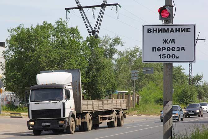 20-10-2017: Перекрытие движения на Хрящевском шоссе