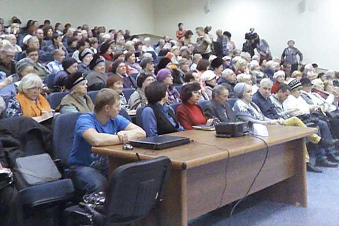 25-10-2017: Пройдут общественные слушания по проекту бюджета