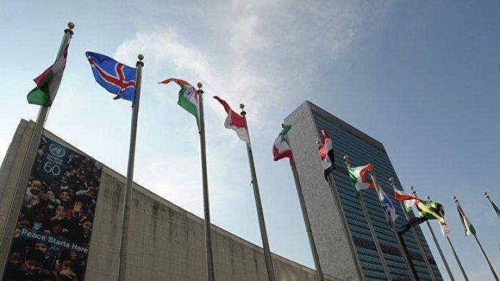 ООН приостановила поставки гумпомощи в Йемен