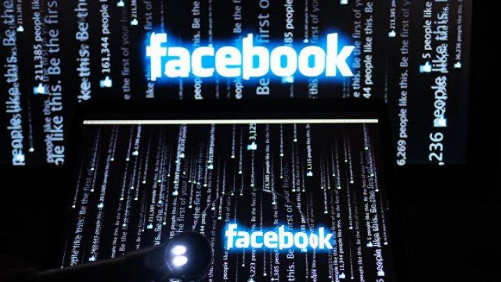 Facebook запустит программу по предотвращению самоубийств