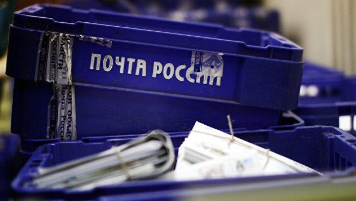 Письмо с требованием от «Почты России» шло 800 метров полтора месяца