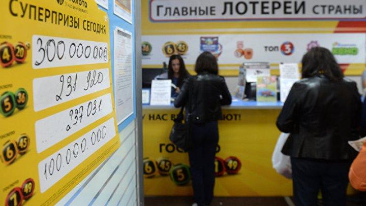 Пенсионерка из Воронежа выиграла в лотерею 506 миллионов рублей