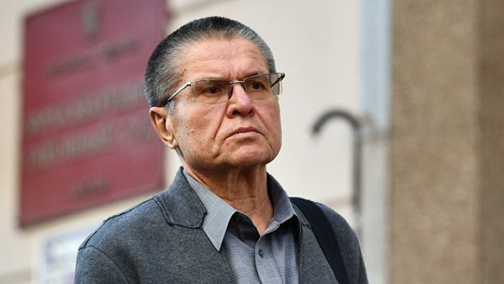 В Сети появилось видео с Улюкаевым за несколько минут до задержания