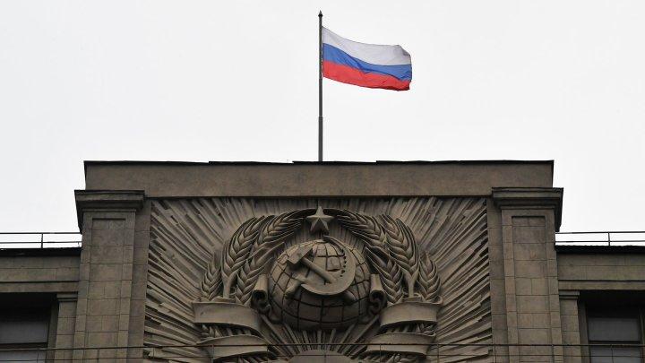 Российские депутаты предлагают прощать долги добросовестным гражданам
