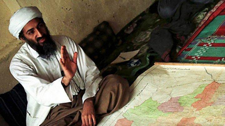 ЦРУ показало видео со свадьбы сына бен Ладена