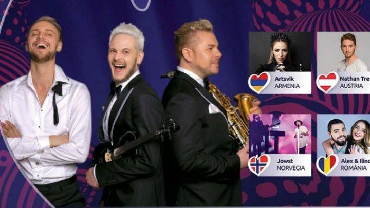 10 участников Евровидения-2017 выступят в Национальном дворце имени Николая Сулака