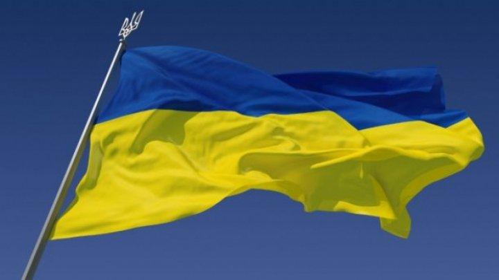 Мэра украинского города подозревают в российском гражданстве