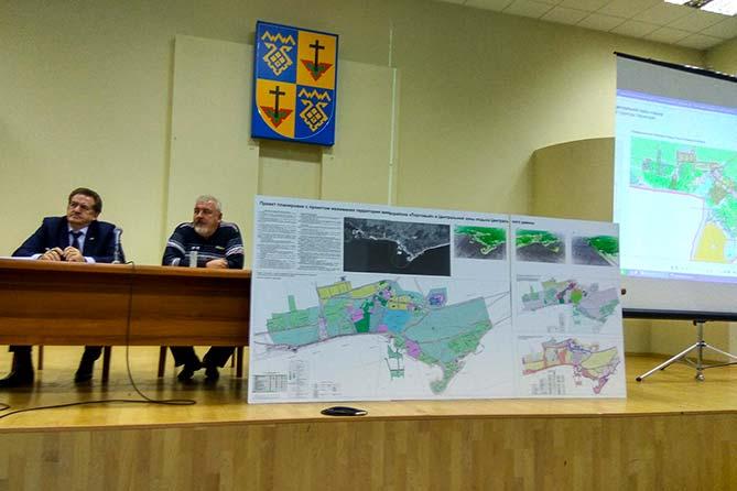 Публичные слушания по проекту планировки Портпоселка: Жители возмущены