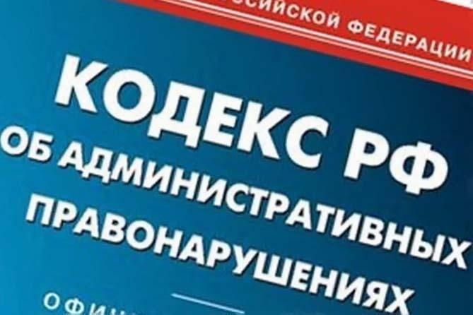 01-11-2017: Прокуратура Тольятти проверила две управляющие организации