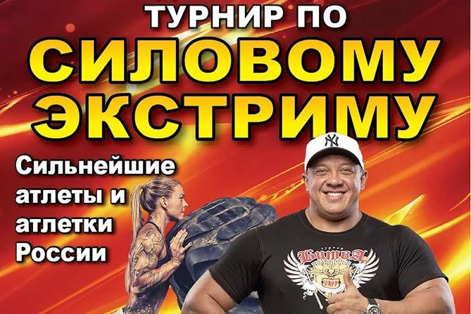 События 4-6 ноября 2017 года в Тольятти