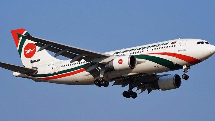 В Бангладеш задержали пилота по подозрению в подготовке теракта