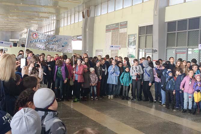 17-11-2017: «Краеведческий экспресс» прибудет в Тольятти