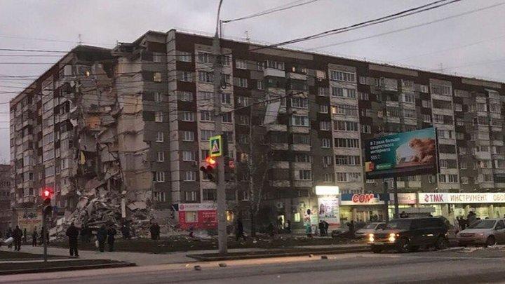 Следователи считают, что квартиру в Ижевске взорвали намеренно