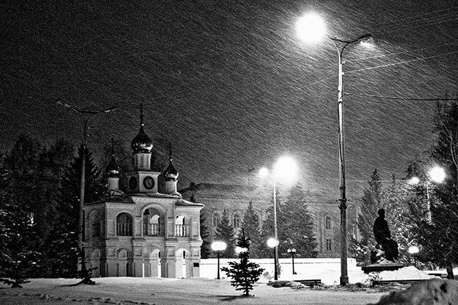 Подвели итоги фотоконкурса «Мой Тольятти»